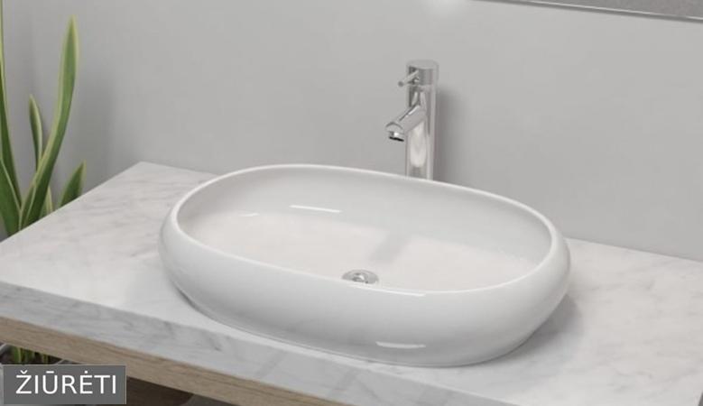 Vonios praustuvas